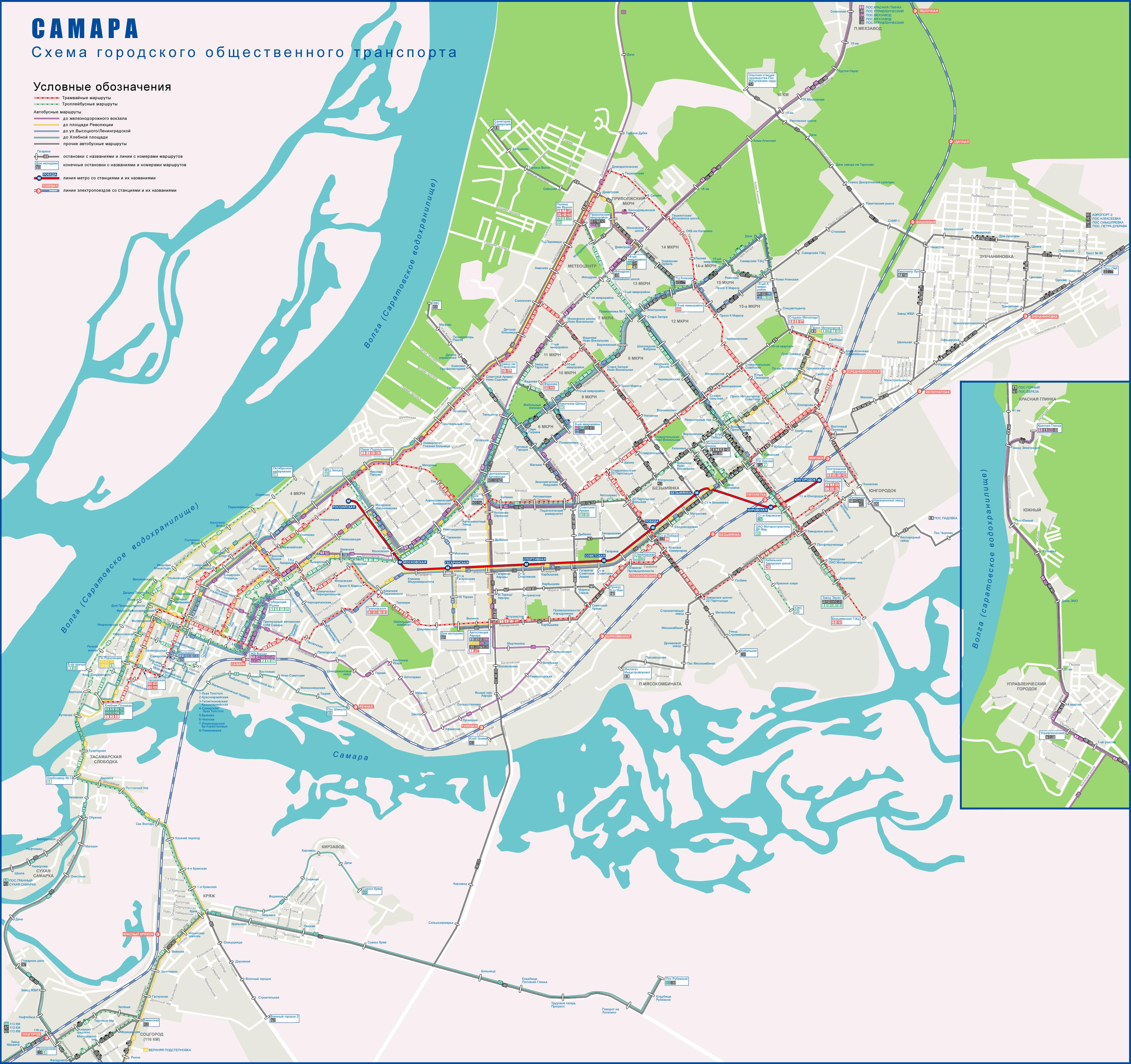 Тольятти маршрутки схема
